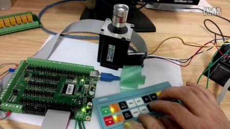 mach3 USB cnc 雕刻机 控制卡 数控系统 控制面板
