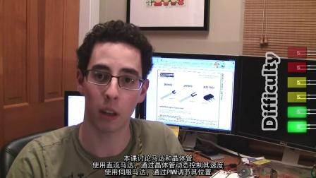 Arduino教程(5)马达和三极管(晶体管)