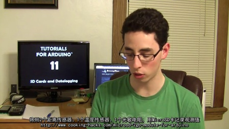 Arduino教程(11)用4个传感器将环境数据写入SD卡