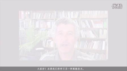 Weka在数据挖掘中的运用之二 2.2 (中文字幕)