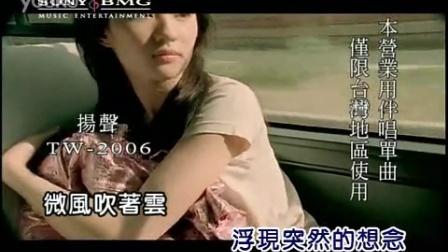 刘亦菲 - 一克拉的眼泪