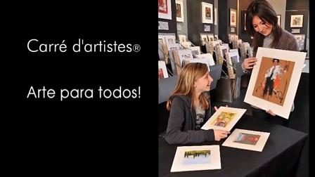 Carré d'Artistes 画廊介绍视频2