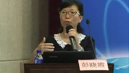 彭晓霞-诊断试验的Meta分析(循证医学研讨会)