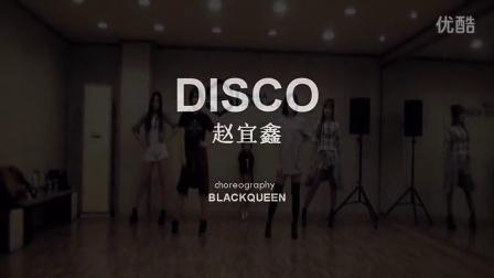 Black queen编舞视频