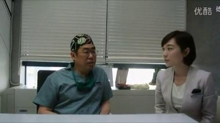 微整形技术培训之韩国-V-LINE手术前介绍