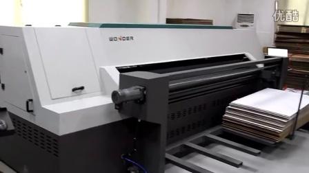 WD250-8A 深圳万德 无版数码印刷机
