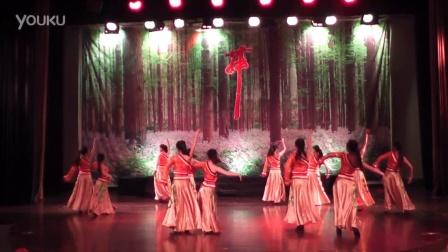 唐古拉风 南理工舞蹈团10级毕业晚会