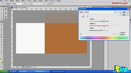 【技能UI界面图标示范】名动漫CG教育视频教程系列(流畅)