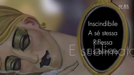 伊诗贝格EISENBERG-Art du Parfum香水的艺术产品详解