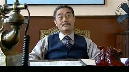 谍战狂花__第02集