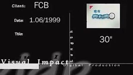 奥利奥1999年经典38″广告