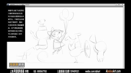 儿童插画视频教程