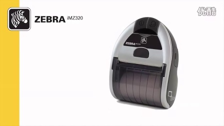 imz320-conf-打印配置报告