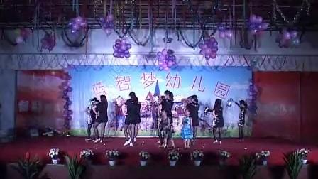 【蓝智梦幼儿园早操舞蹈】-向快乐出发,幼儿园必备舞蹈
