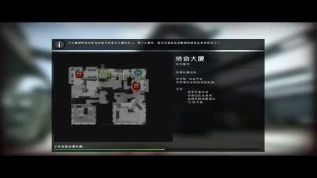 CSgo游戏视频测评_ 赞助商:夜雨梦堂