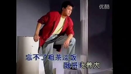 经典老歌难忘100首【2】_高清