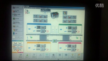 JUKI FX-3R软件测试