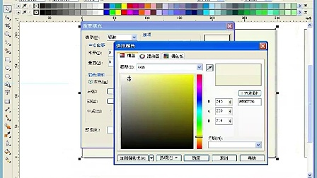 CDR教程 轮廓图工具的运用