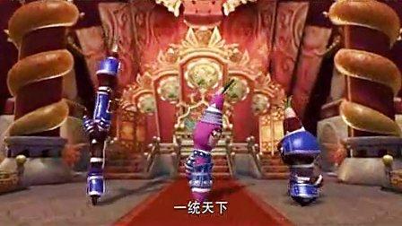 果宝特攻3-第34集