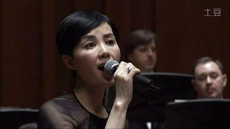 王菲的歌曲《心经》国家大剧院王菲女儿 心经唱诵