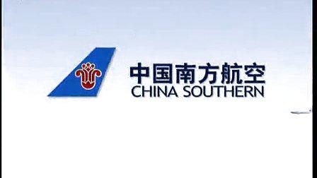 中国南方航空B757安全须知