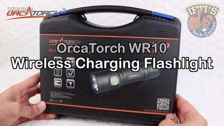 虎鲸OrcaTorch WR10 -业界首款无线充电手电评测-youtube著名评测人Ifti Bashir