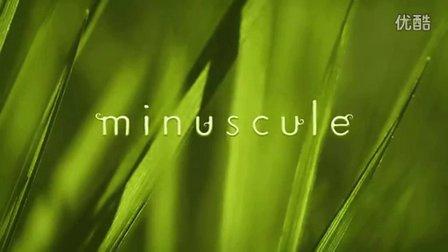 昆虫总动员宣传视频 minuscule