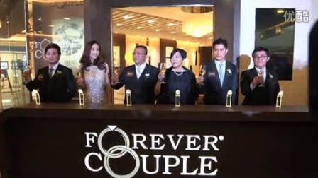 Forever Couple - 上海分店隆重开幕