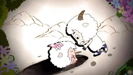 【英文版】喜羊羊与灰太狼之古古怪界大作战第10集
