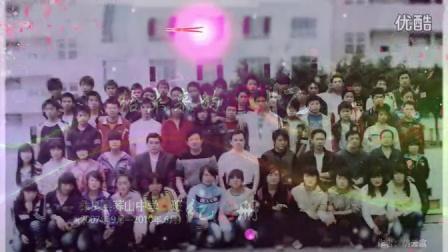 荞山中学88班纪念册