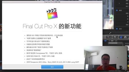 Final Cut Pro X教程15.FCPX 10.2更新内容及颜色板和3D字幕