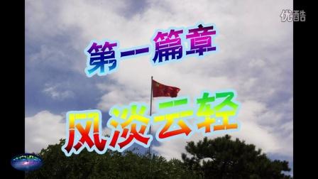 北京天边的云(上)-《天边》-苏宁视野