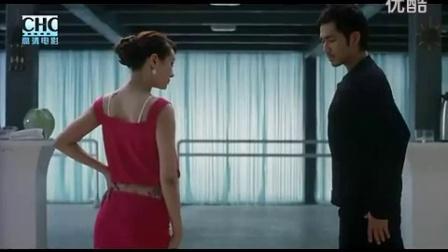 《斗爱》 - 钟汉良 爱戴 舞蹈2