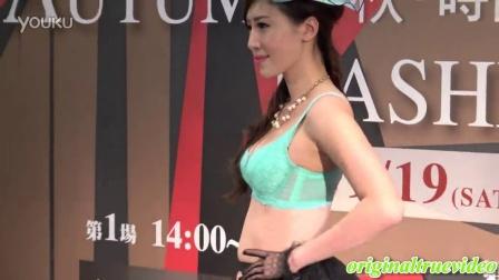 2015新竹Sogo 秋冬時尚內衣秀 Part2