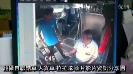 【哇哈哦哦】别惹老实人!男子狂扇公交司机大叔面门,被司机从车上揍到车下