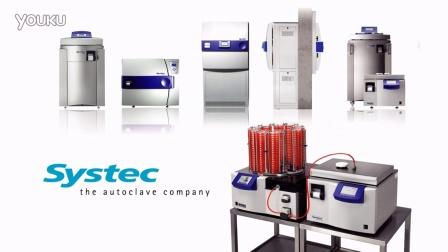 Systec Mediaprep and Mediafill system