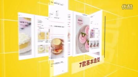 【玩美蛋糕裱花】教学视频21:水果裸蛋糕