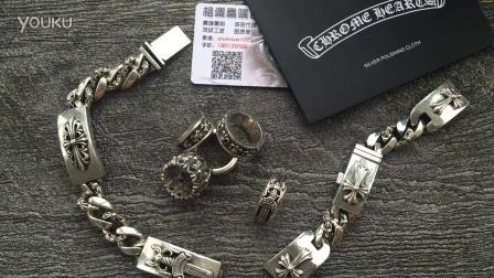 【格调复刻】复刻克罗心简单介绍 克罗心戒指 墓葬 宝剑戒指和手链
