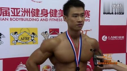 专访古典健美总冠军陈康