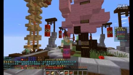 『酷丶小冬』Minecraft 起床战争 掉线咯GoodGame! (Youcraft服务器)