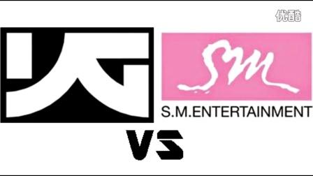 韩国两大娱乐公司YG vs SM ,你站哪边?