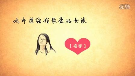 表白|浪漫七夕情人节复古手绘表白