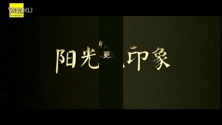 深圳阳光整形美容医院品牌介绍