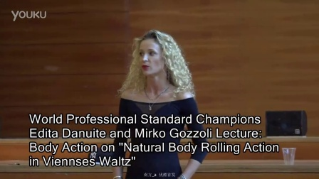 慢动作演示 摩登舞维也纳 - Edita&Mirko - Lecture Rolling Action in Viennese Waltz