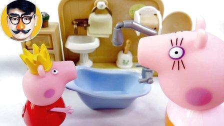 粉红猪小妹小猪佩奇