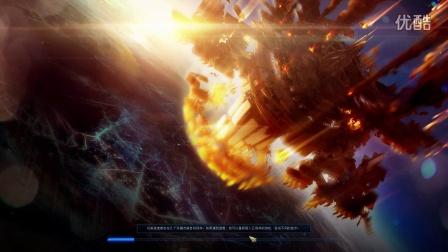 【萨摩】星际2虚空之遗-与雷诺并肩作战拯救燃烧的天空之盾