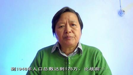 天坛周末3918 抗战功臣中农所