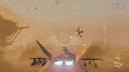 【萨摩】使命召唤12-漫天黄沙中的打飞机大作战