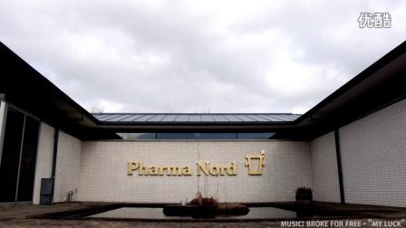 丹麦法尔诺德 Pharma Nord 优秀的品质,直到最后一粒