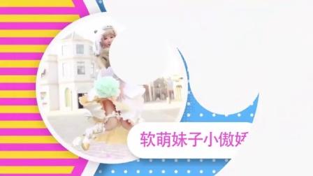 《新游聊八卦》第三期 美女嘉宾直击COS圈内幕